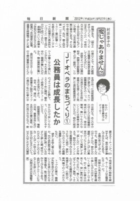CCF20120927_00000