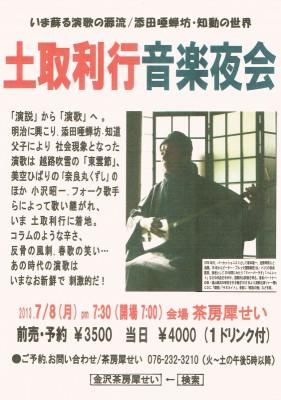 CCI20130613_0001