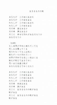 ★CCI20161230 (3)